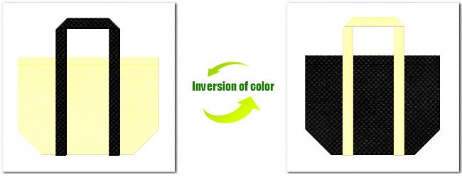 不織布クリームイエローと不織布No.9ブラックの組み合わせのショッピングバッグ