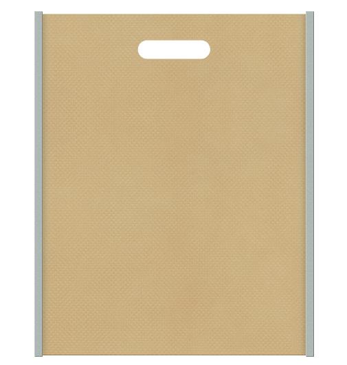 不織布バッグ小判抜き メインカラーグレー色とサブカラーカーキ色の色反転