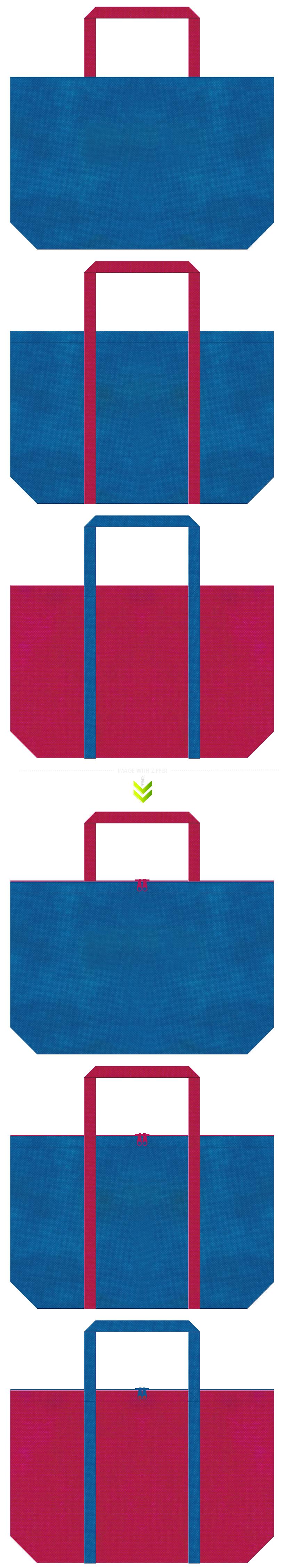 青色と濃いピンク色の不織布バッグデザイン。スノーボード・ウィンタースポーツのイメージにお奨めの配色です。