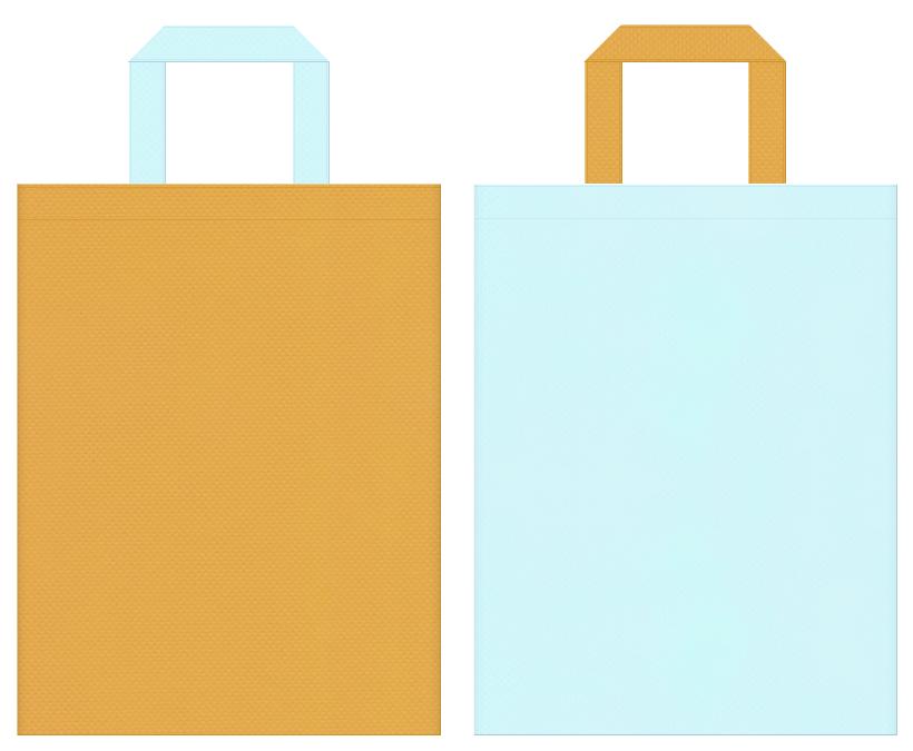 不織布バッグの印刷ロゴ背景レイヤー用デザイン:黄土色と水色のコーディネート:girlyなイメージにお奨めです。