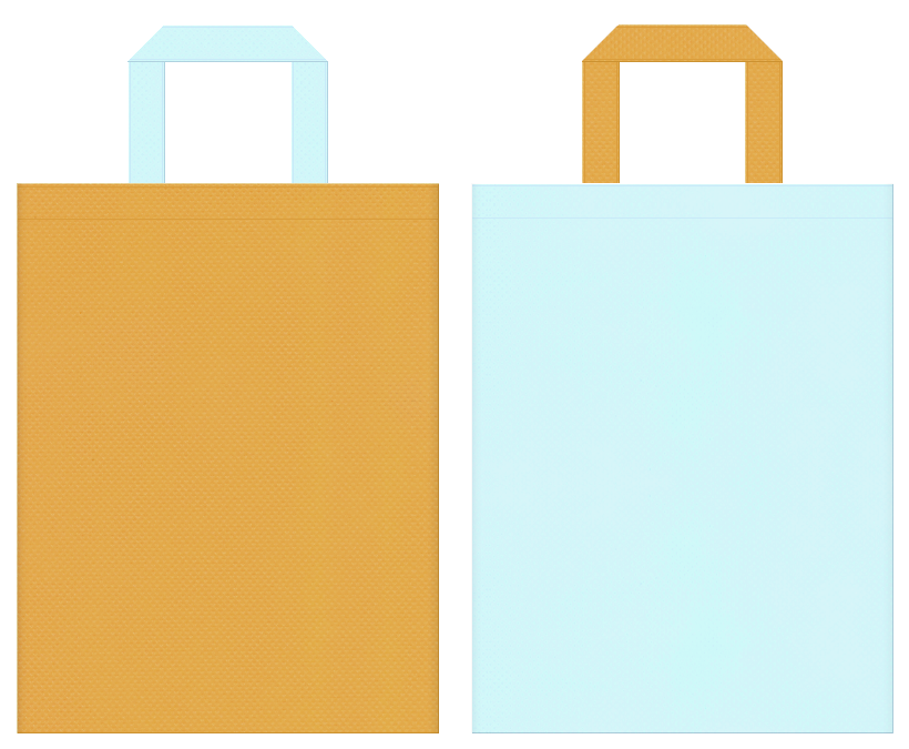 不織布バッグのデザイン:黄土色と水色のコーディネート