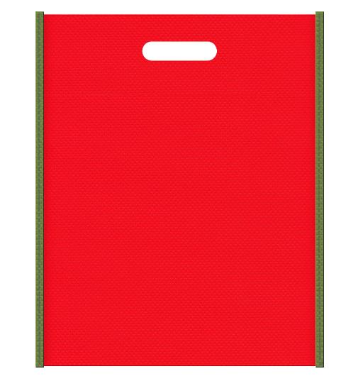 不織布バッグ小判抜き メインカラー草色とサブカラー赤色の色反転