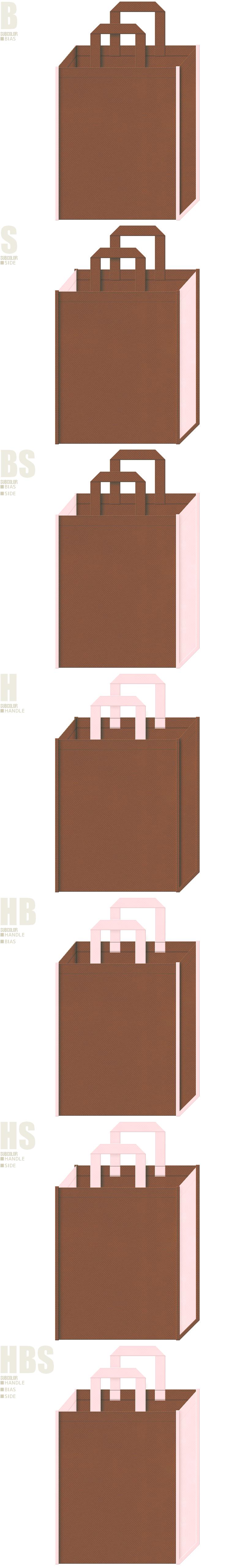 ガーリーな不織布バッグにお奨めです。茶色と桜色、7パターンの不織布トートバッグ配色デザイン例。
