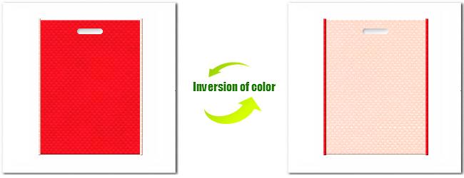 不織布小判抜き袋:No.6カーマインレッドとNo.26ライトピンクの組み合わせ