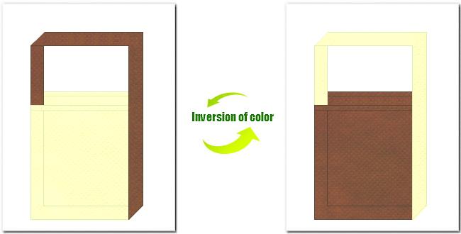薄黄色と茶色の不織布ショルダーバッグのデザイン:プリン風の配色です。