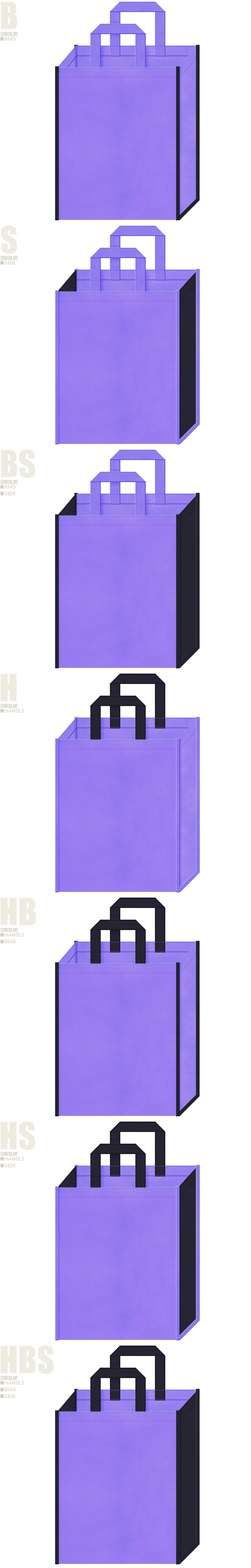 明るめの紫色と濃紺色、7パターンの不織布トートバッグ配色デザイン例。