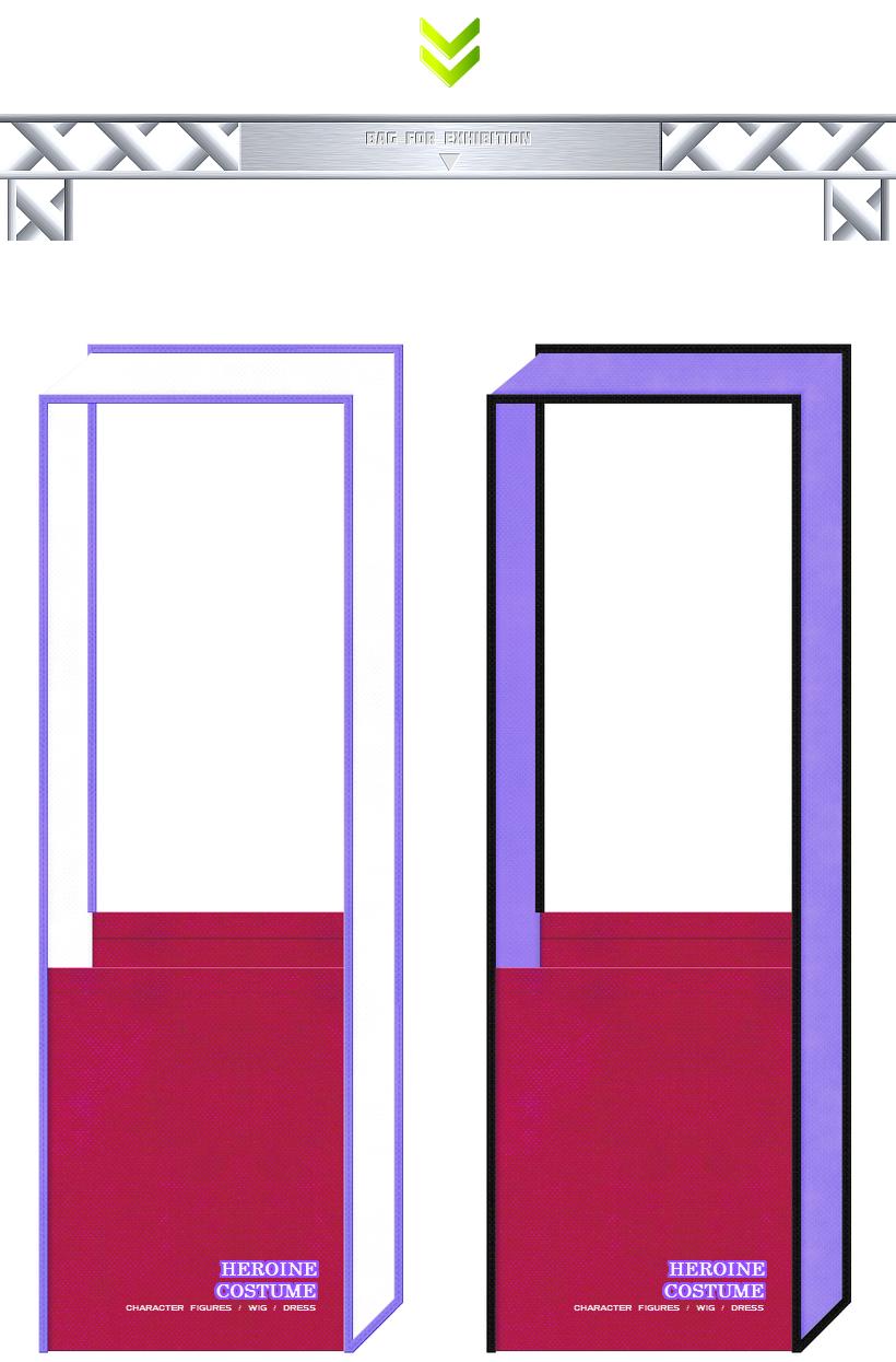 濃いピンク色と薄紫色の不織布メッセンジャーバッグのデザイン:フィギュア・ウィッグ・コスプレイベントのノベルティ
