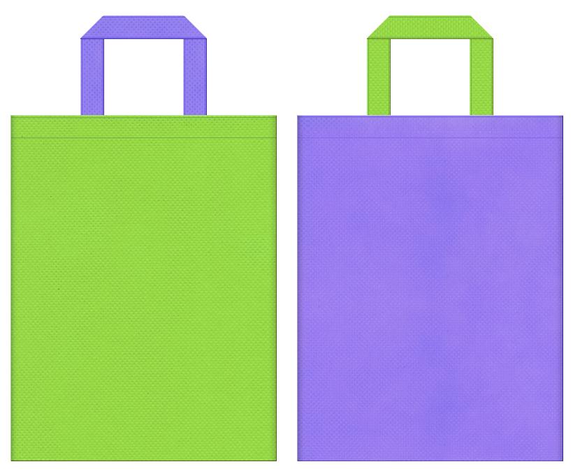 杜若・藤・朝顔・紫陽花・介護用品・介護施設にお奨めの不織布バッグデザイン:黄緑色と薄紫色のコーディネート