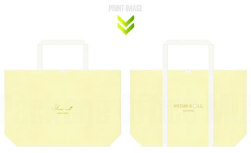 不織布バッグのデザイン:ロールケーキのショッピングバッグ