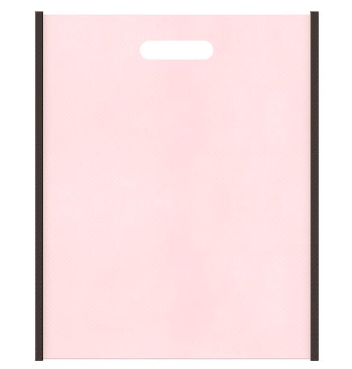 不織布小判抜き袋 メインカラー桜色とサブカラーこげ茶色