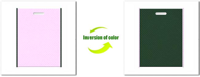 不織布小判抜き袋:No.37ライトパープルとNo.27ダークグリーンの組み合わせ