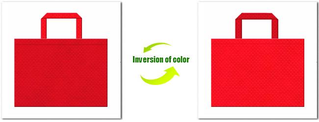 紅色と赤色の不織布バッグコーディネート