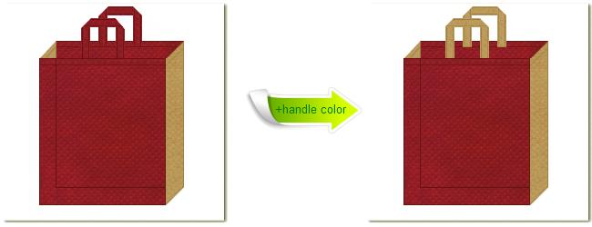 不織布No.25ローズレッドと不織布No.23ブラウンゴールドの組み合わせのトートバッグ