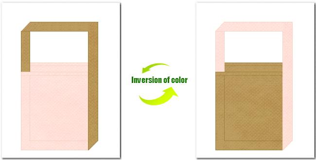 桜色と金黄土色の不織布ショルダーバッグのデザイン