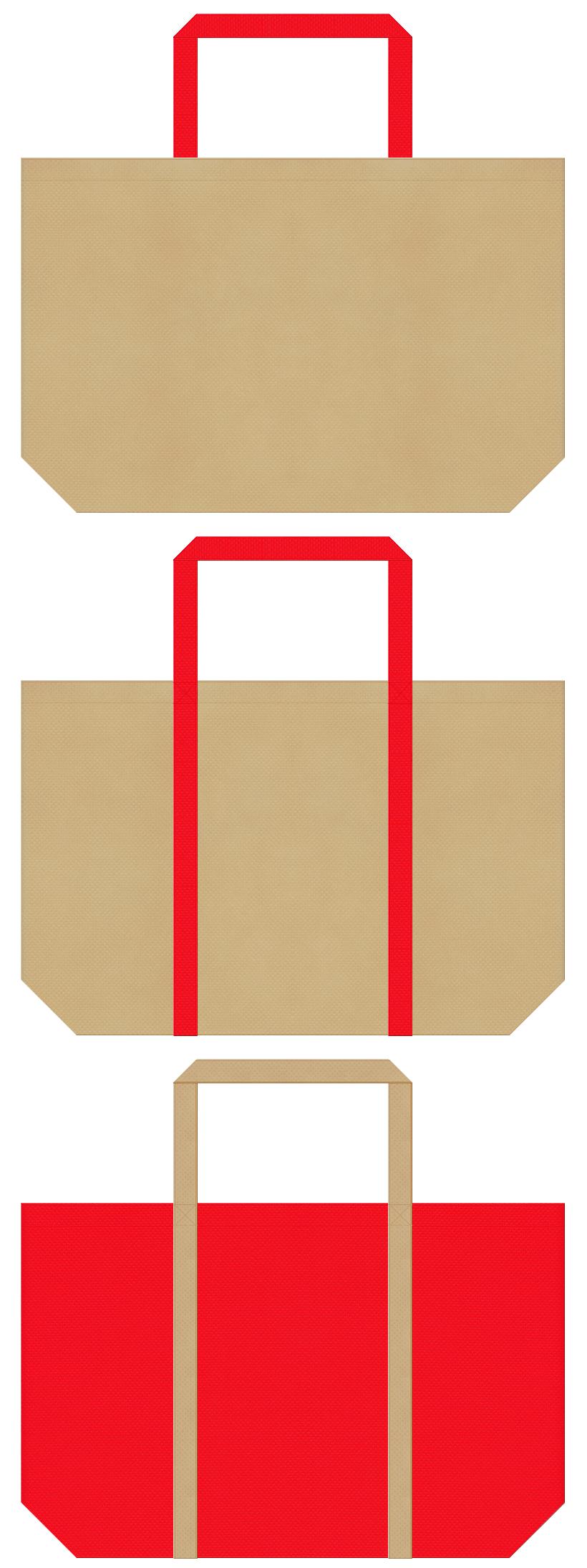 むかし話・赤鬼・節分・大豆・一合枡・野点傘・茶会・和風商品のショッピングバッグにお奨めの不織布バッグデザイン:カーキ色と赤色のコーデ