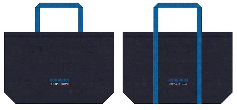 濃紺色と青色の不織布エコバッグのデザイン例:水族館のノベルティ