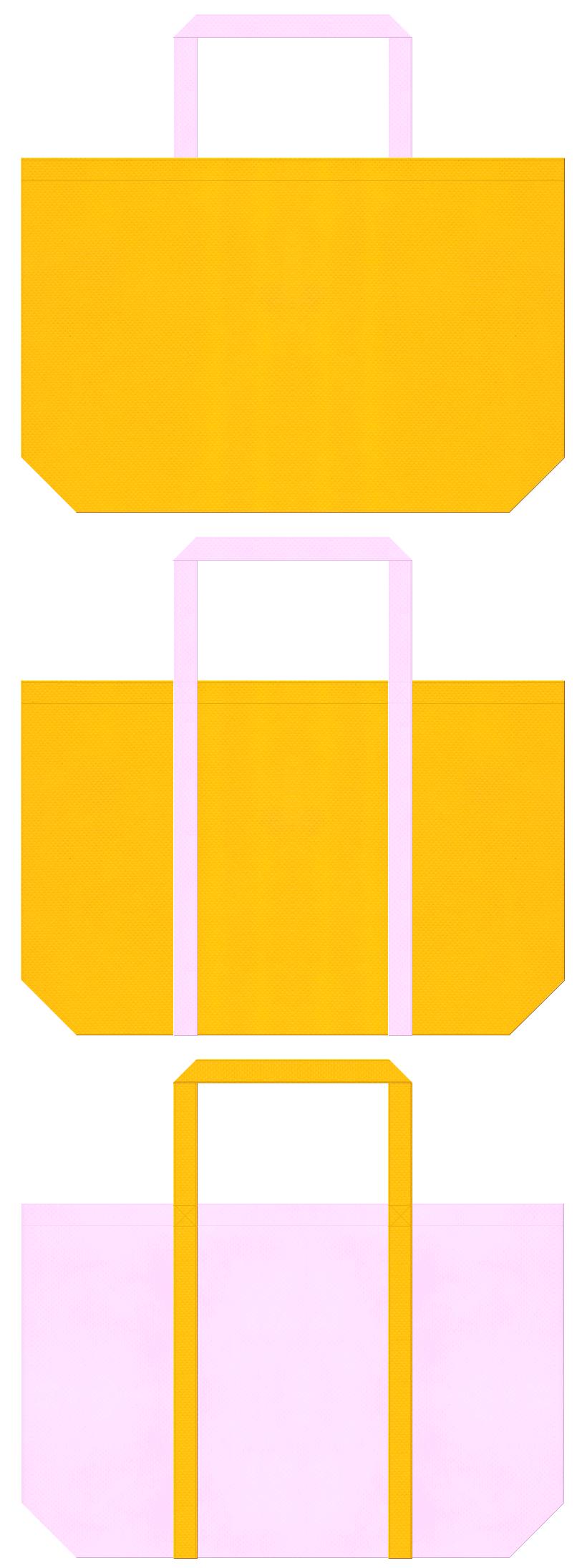 入園・入学・絵本・おとぎ話・月・星・エンジェル・ピエロ・プリンセス・おもちゃの兵隊・楽団・テーマパーク・菜の花・たまご・ひよこ・保育・通園バッグ・キッズイベントにお奨めの不織布バッグデザイン:黄色と明るいピンク色のコーデ