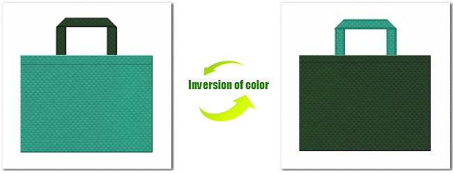 不織布No.31ライムグリーンと不織布No.27ダークグリーンの組み合わせ