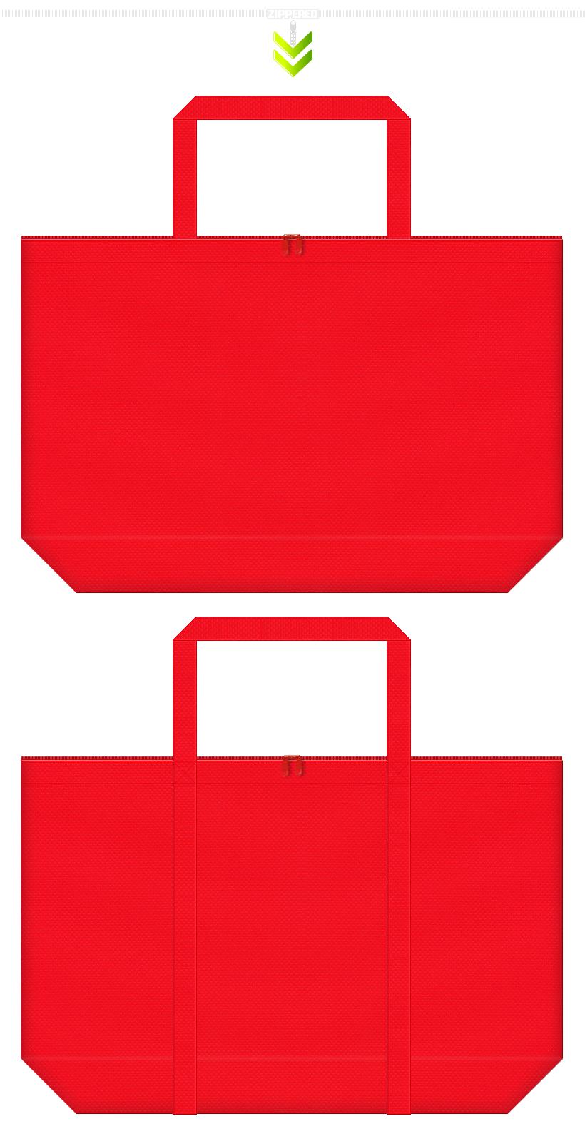 ファスナー付きの赤色不織布バッグ