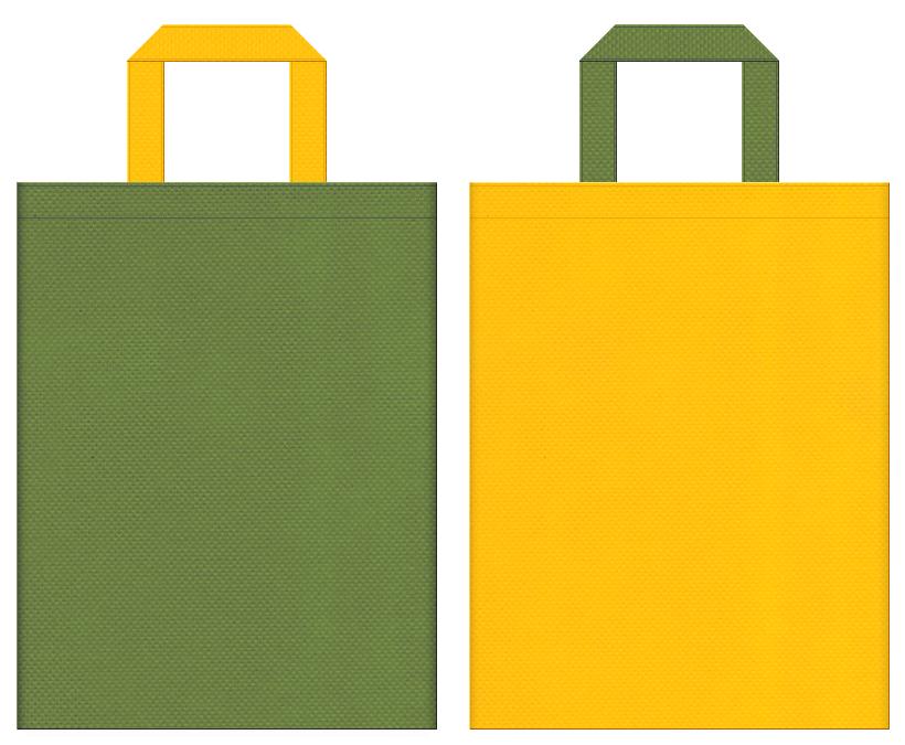 栗・宇治抹茶・スイーツ・和菓子のショッピングバッグにお奨めの不織布バッグデザイン:草色と黄色のコーディネート
