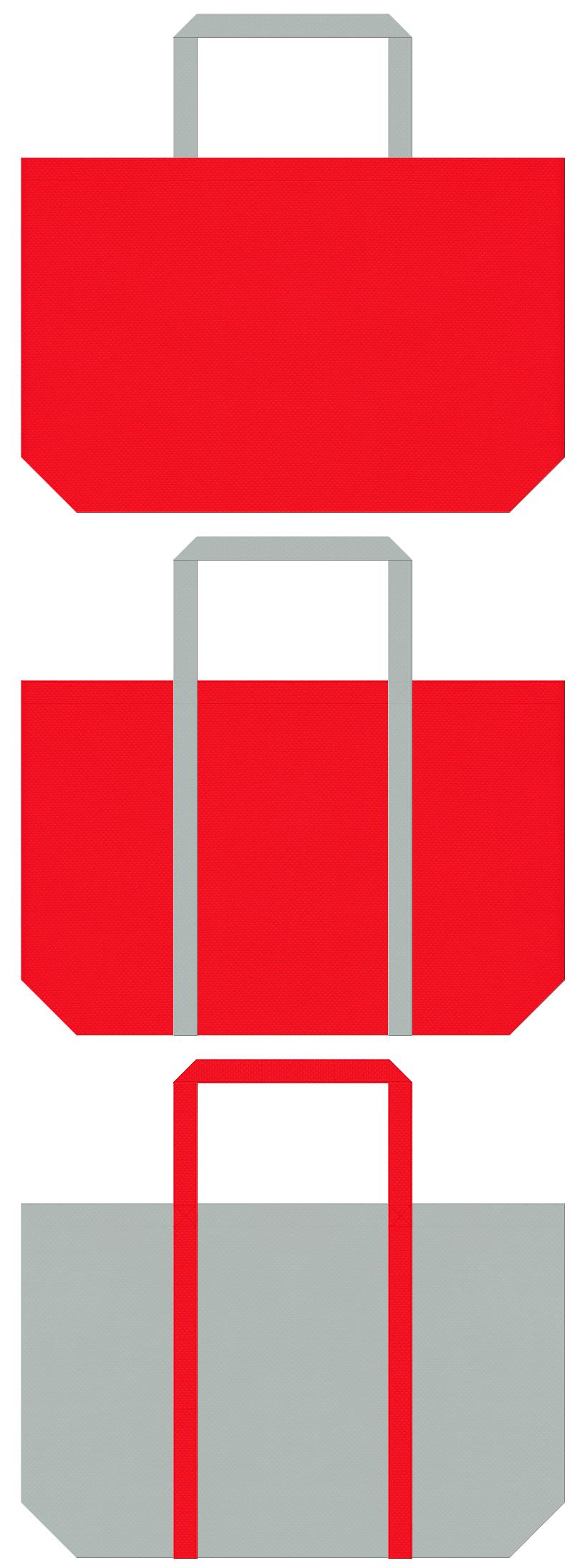 赤色とグレー色の不織布バッグデザイン。ロボット・ラジコン・プラモデル等のショッピングバッグにお奨めです。