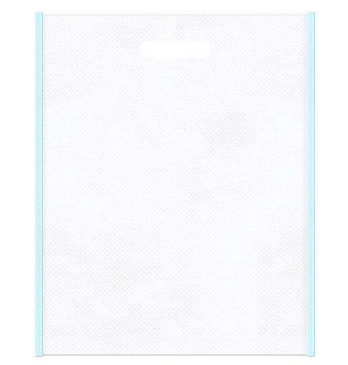 セミナー資料配布用にお奨めの不織布小判抜き袋デザイン:メインカラー白色、サブカラー水色