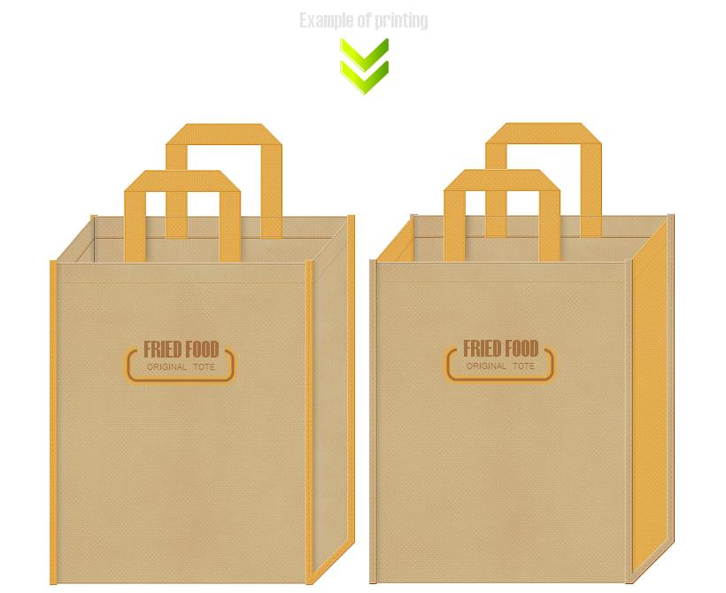 不織布バッグのデザイン:業務用フライヤーの展示会用バッグ