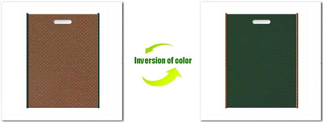 不織布小判抜き袋:No.7コーヒーブラウンとNo.27ダークグリーンの組み合わせ