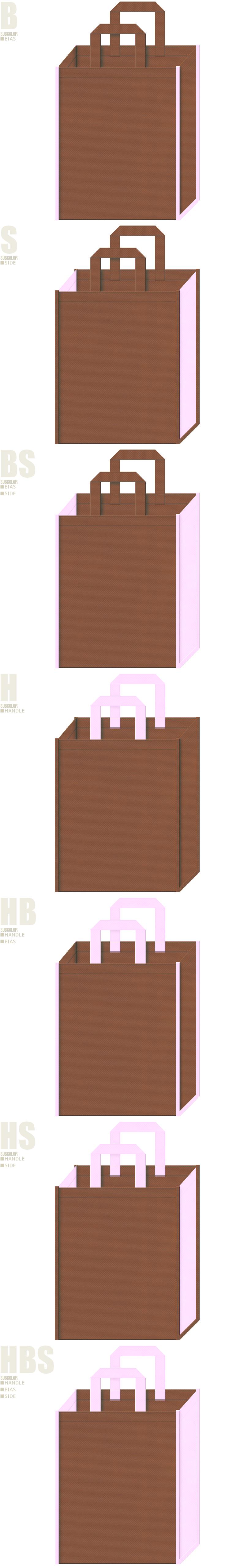 ガーリーな不織布バッグにお奨めです。茶色と明るめのピンク色、7パターンの不織布トートバッグ配色デザイン例。