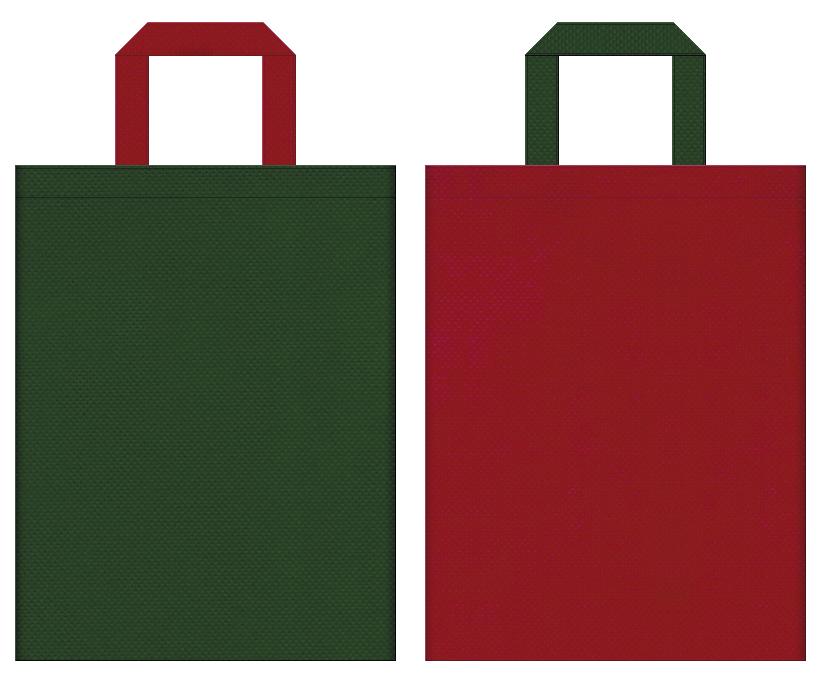 教室・体育館・緞帳・黒板・卒業式・成人式・振袖・着物・帯・写真館・学園・学校・和風催事にお奨めのデザイン:濃緑色とエンジ色のコーディネート