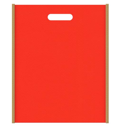 レシピセミナーにお奨めの不織布小判抜き袋デザイン。 メインカラーオレンジ色とサブカラー金色系黄土色