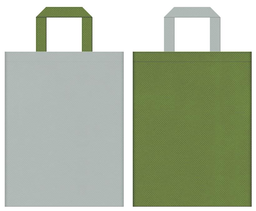 不織布バッグの印刷ロゴ背景レイヤー用デザイン:グレー色と草色のコーディネート