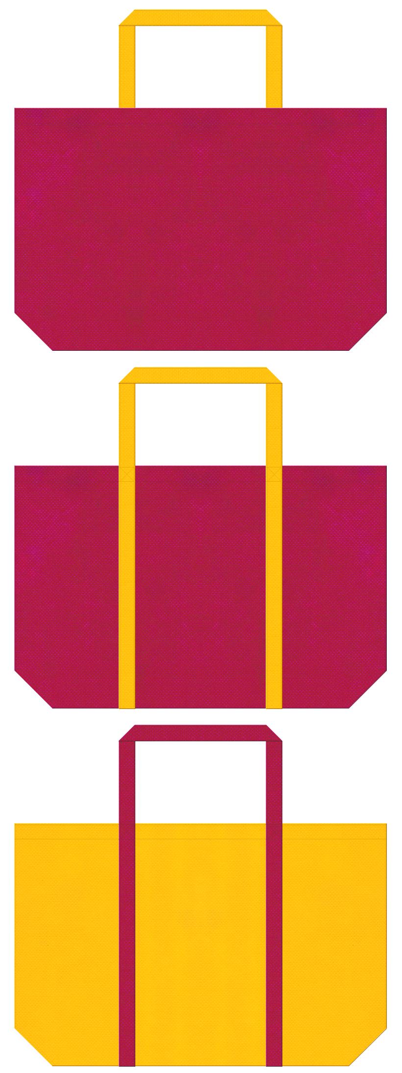 通園バッグ・レッスンバッグ・フラワーパーク・さつまいも・観光・南国リゾート・トロピカル・テーマパーク・お姫様・ピエロ・サーカス・ゲーム・おもちゃ・キッズイベント・スポーツバッグにお奨めの不織布バッグデザイン:濃いピンク色と黄色のコーデ