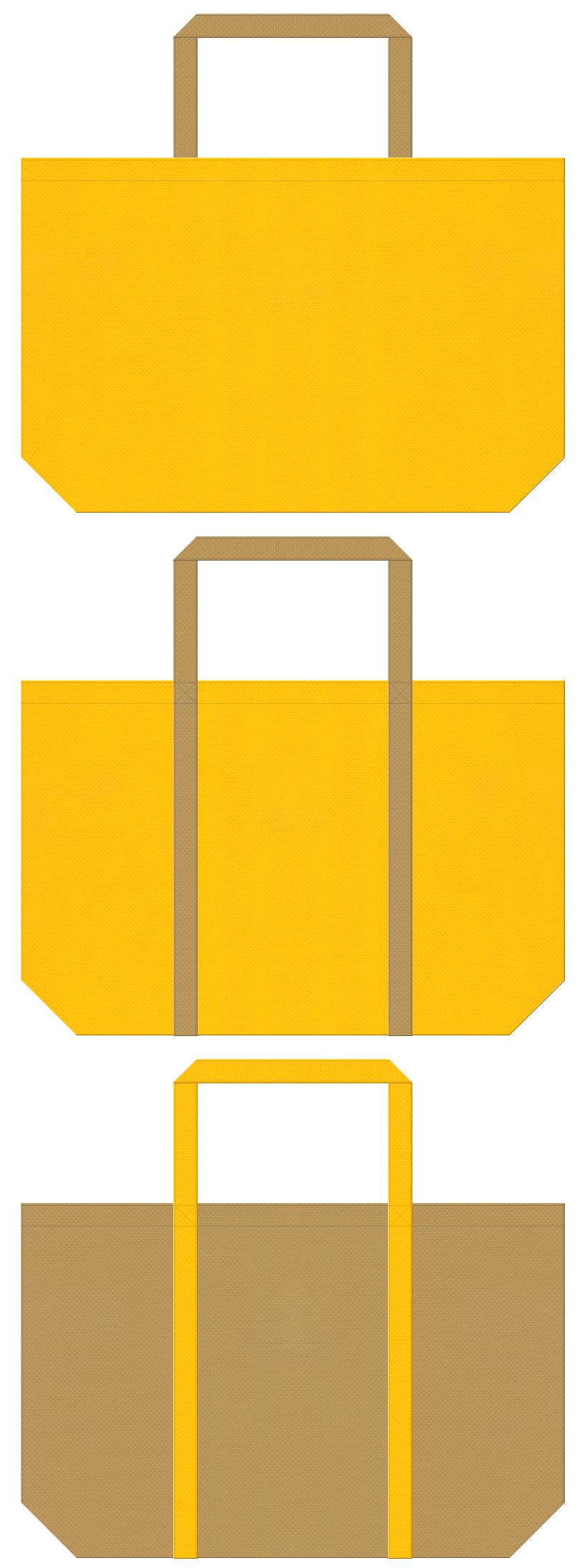 はちみつ・マスタード・マロンケーキ・カレーパン・ベーカリー・安全用品・工具・DIYのイベント・砂漠・ラクダ・お宝・ゴールド・ピラミッド・テーマパーク・ゲーム・キッズイベントにお奨めの不織布バッグデザイン:黄色と金黄土色のコーデ