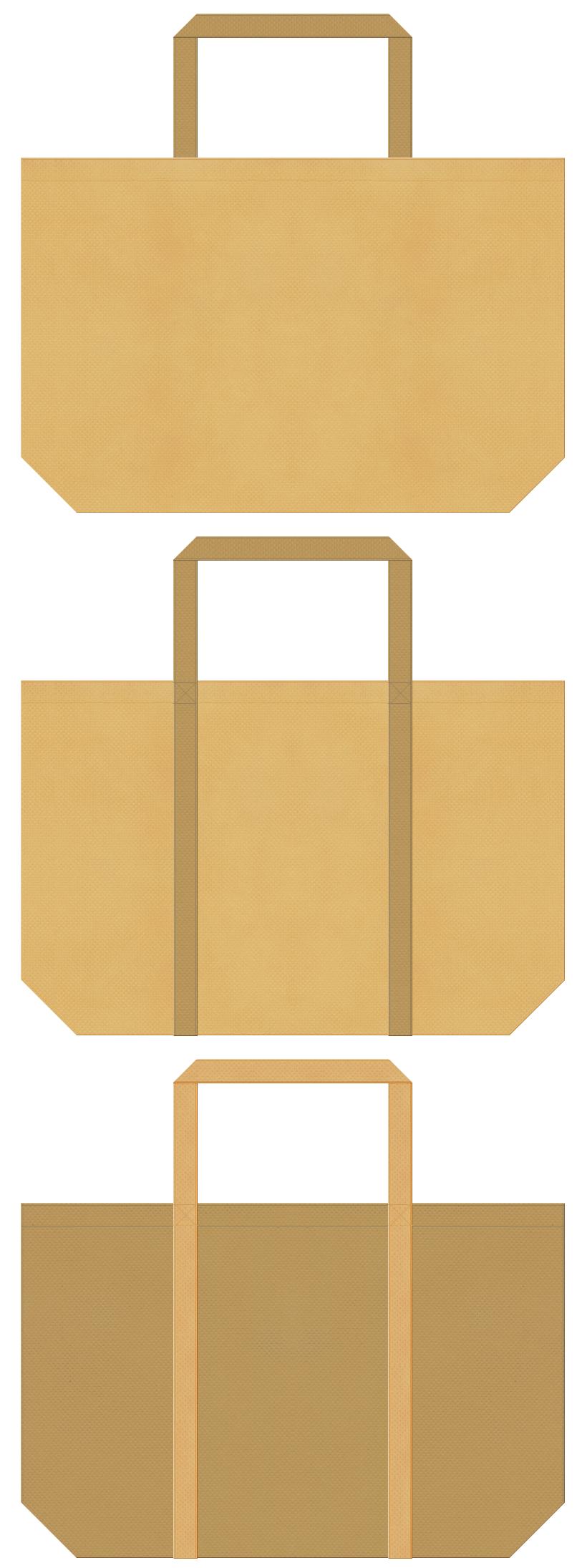 薄黄土色と金色系黄土色の不織布バッグデザイン。手芸・木工用品のショッピングバッグにお奨めです。