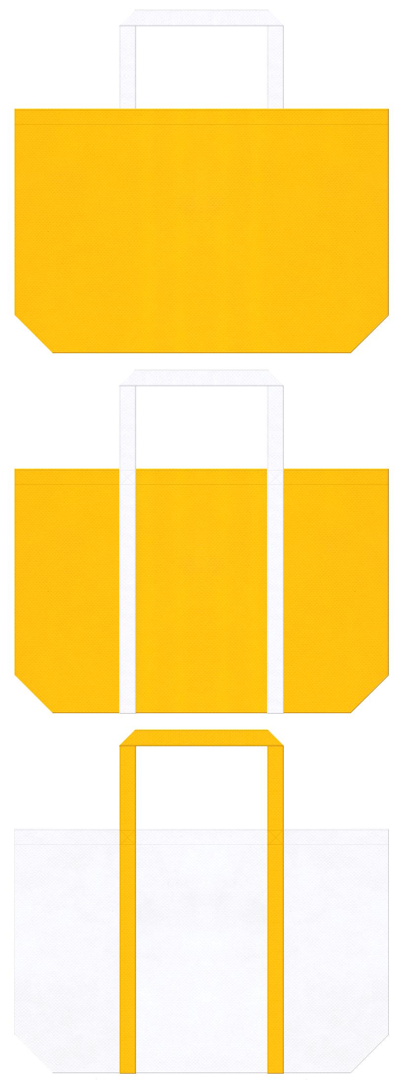 黄色と白色の不織布ショッピングバッグデザイン。レモンのイメージにお奨めの配色です。