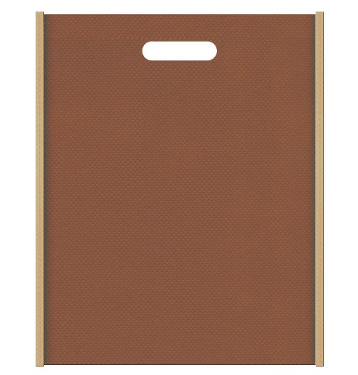 ベーカリー・お菓子のギフト用バッグにお奨めの不織布小判抜き袋デザイン:メインカラー茶色、サブカラーカーキ色
