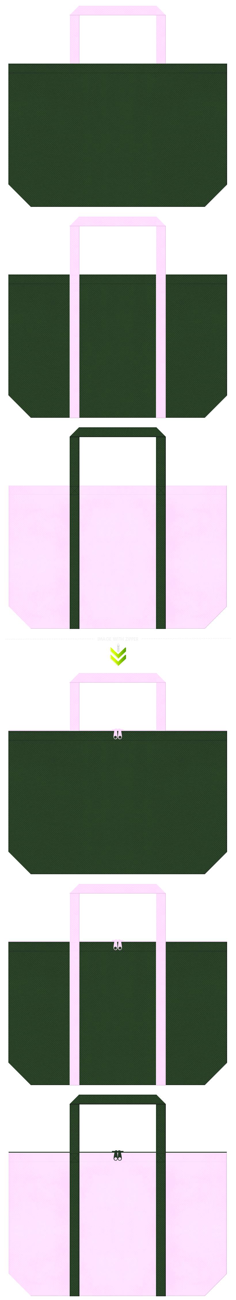 メモリー・写真館・ゲーム・学校・教室・黒板・青春・卒業式・花見・観光名所・夜桜・和柄のエコバッグにお奨めの不織布バッグデザイン:濃緑色・深緑色と明るいピンク色のコーデ
