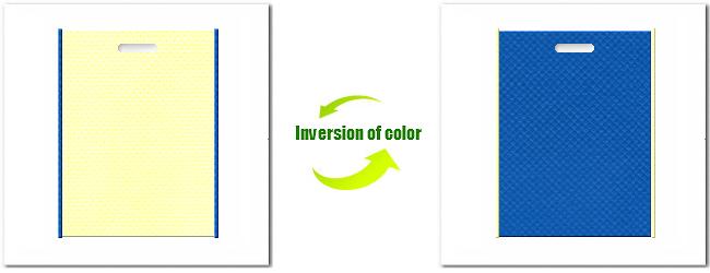 不織布小判抜き袋:クリームイエローとNo.22スカイブルーの組み合わせ