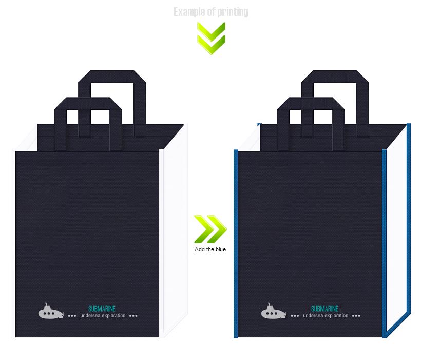 マリンスポットの不織布バッグデザイン例