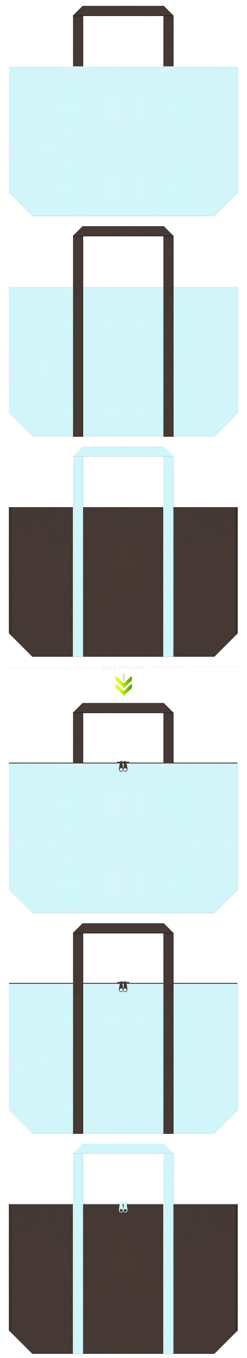 水色とこげ茶色の不織布エコバッグのデザイン。ミントチョコ風。