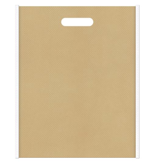 不織布小判抜き袋 メイン色カーキ色、サブカラー白色