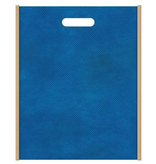 不織布バッグ小判抜き メインカラー青色とサブカラーカーキ色