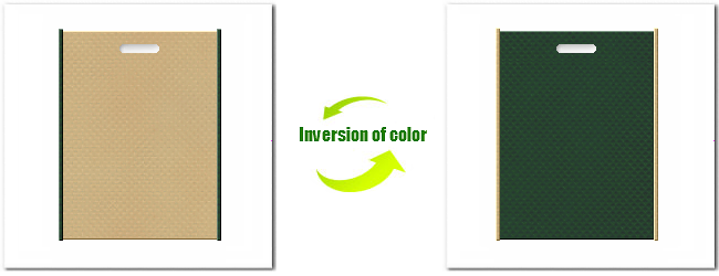 不織布小判抜き袋:No.21ライトカーキとNo.27ダークグリーンの組み合わせ