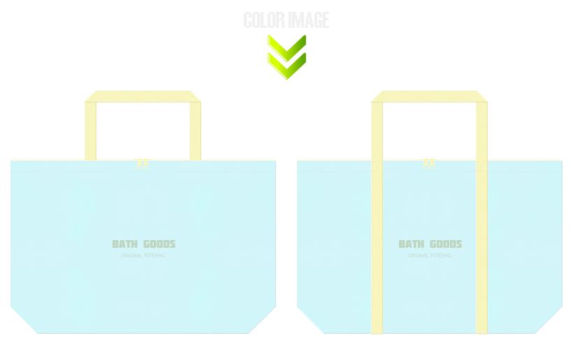 水色と薄黄色の不織布バッグのデザイン:バス用品のショッピングバッグ