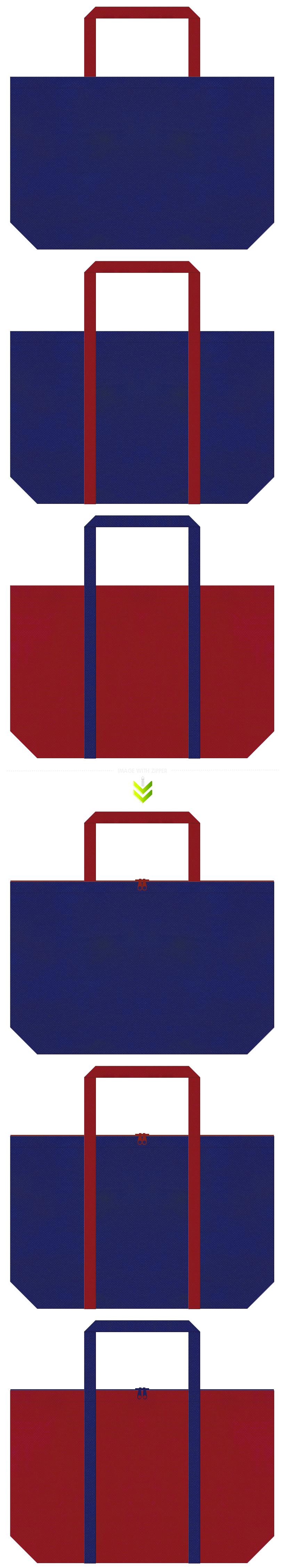 明るい紺色とエンジ色の不織布エコバッグのデザイン。