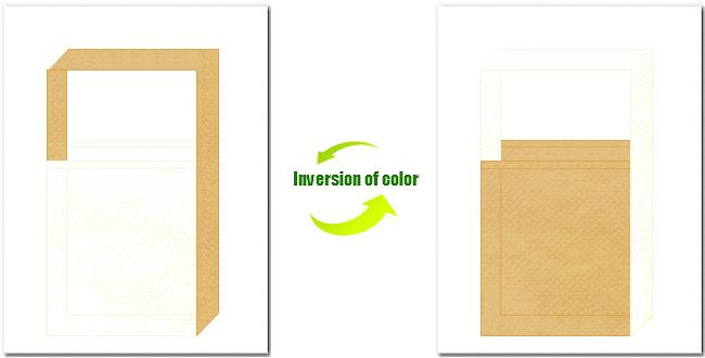 オフホワイト色と薄黄土色の不織布ショルダーバッグのデザイン:ロールケーキ風の配色です。