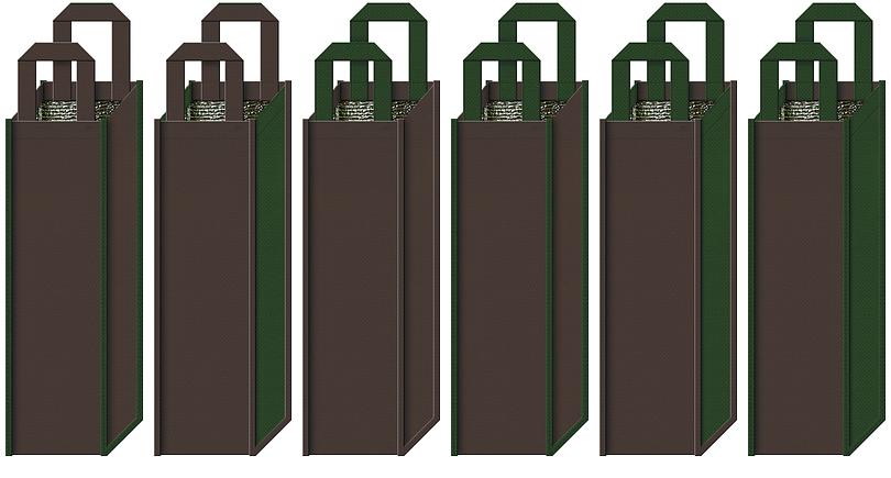 ヴィンテージなリカーバッグ・ボトルバッグのカラーシミュレーション:(こげ茶色と濃緑色)