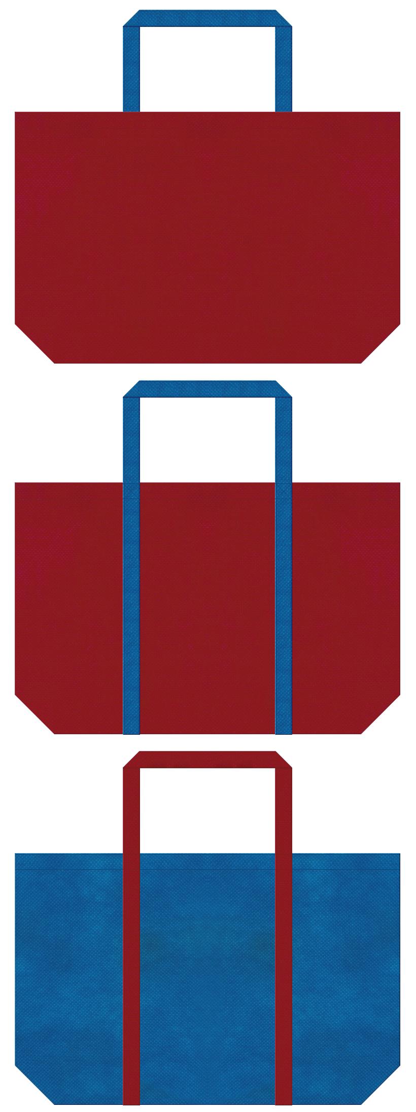 エンジ色と青色の不織布バッグデザイン。