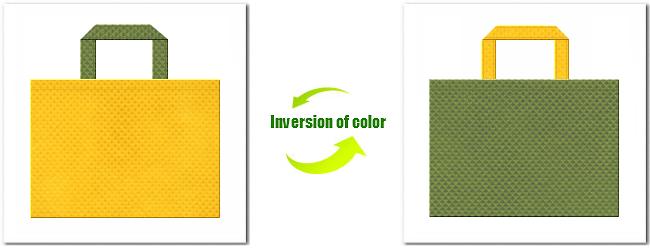 不織布No.4パンプキンイエローと不織布No.34グラスグリーンの組み合わせ